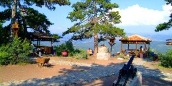 Soğuksu Milli Parkı, Ankara