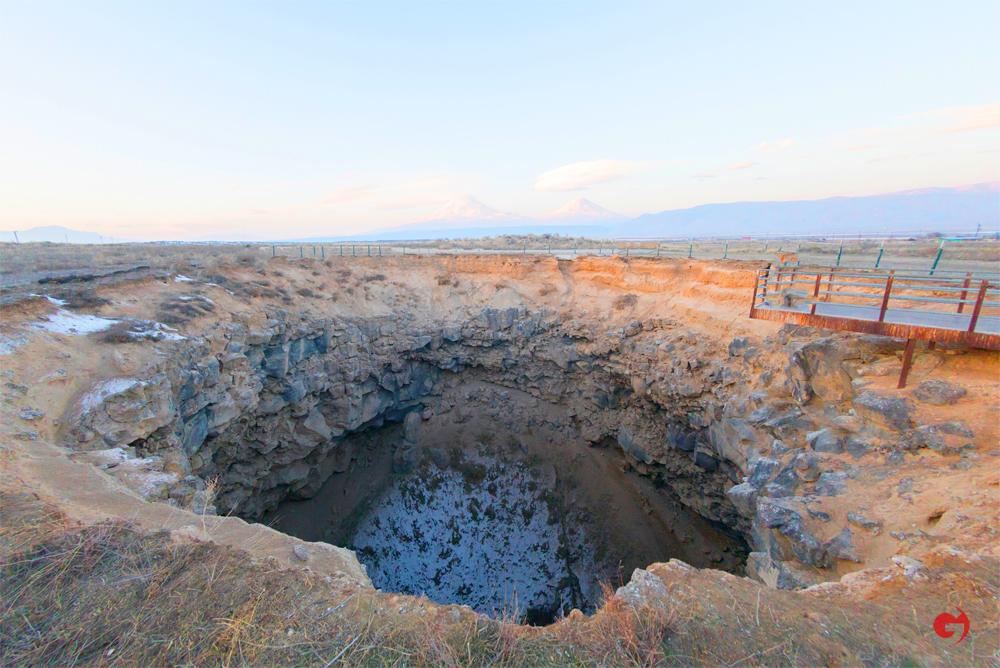 Meteor Çukuru, Doğubeyazıt
