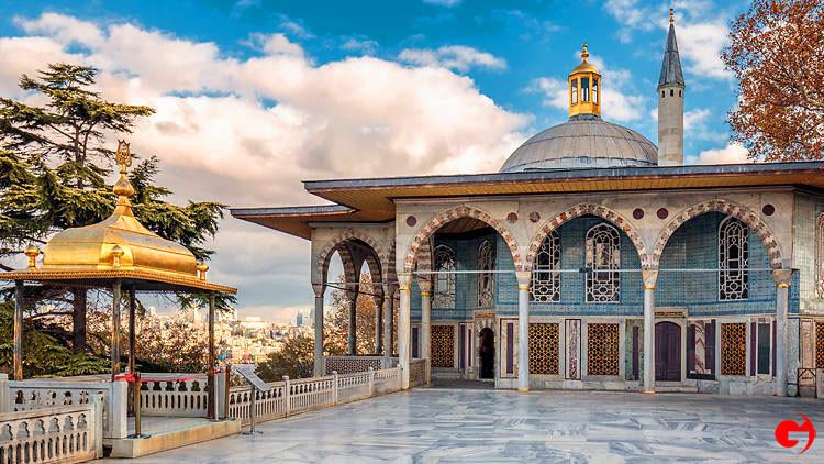 Bağdat Köşkü, Topkapı Sarayı Müzesi