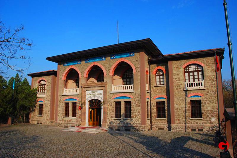 Cumhuriyet Müzesi (II. TBMM), Ankara
