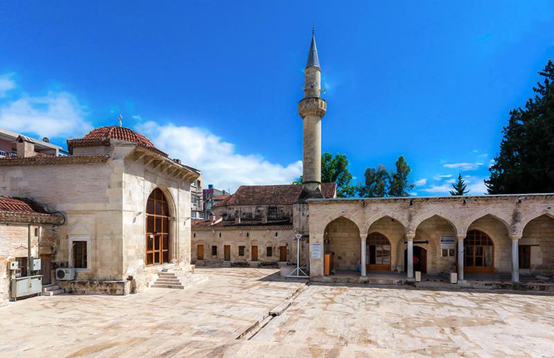 Yağ Cami, Adana