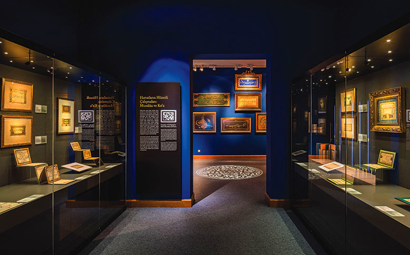 Sakıp Sabancı Müzesi Kitap Sanatları ve Hat Koleksiyonu