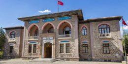 Cumhuriyet Müzesi Nerede